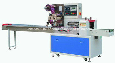 Rotary Pillow Packing Machine for Food