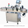 SLR High Speed Round Bottle Self-Adhesive Labeler Labeling Machine