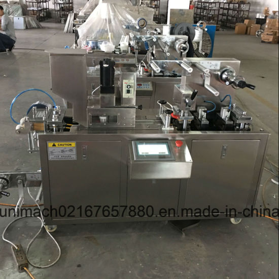 Al-PVC Blister Packing Machine (DPP 80)