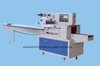Automatic Food Bread Packing Machine
