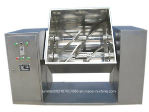 Sch Double Paddle Trough Mixer