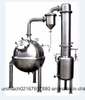 Spherical Shape Concentrator (QN series)