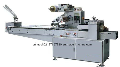 Zh Series High Speed Pillow Packaging Machine