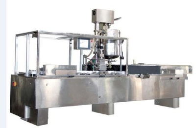 High Speed Suppository Filling and Sealing Line (GZS-9A)