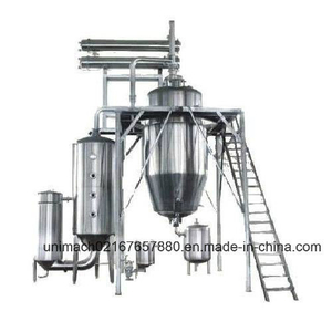 Tq Series Multi-Functional Extracting Tanks