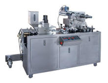 Dpb-80 Mini Flat-Plate Automatic Blister Packing Machine