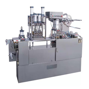 Fish Food (bloodworm ) Blister Packaging Machine